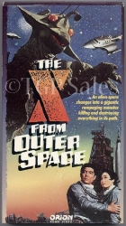 The X from Outer Space (collectible VHS tape)
