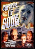Carnival of Souls (collectible DVD)