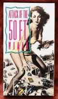 Attack of the 50 Ft. Woman (1958) sc-fi - cult(collectible VHS tape)