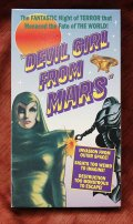 Devil Girl From Mars (1954) sc-fi - cult (collectible VHS tape)