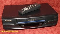 Panasonic PV-7520 VHS  VCR - 4 head Hi-Fi Stereo